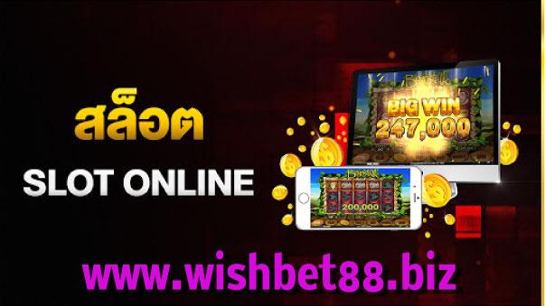 www.wishbet88.biz