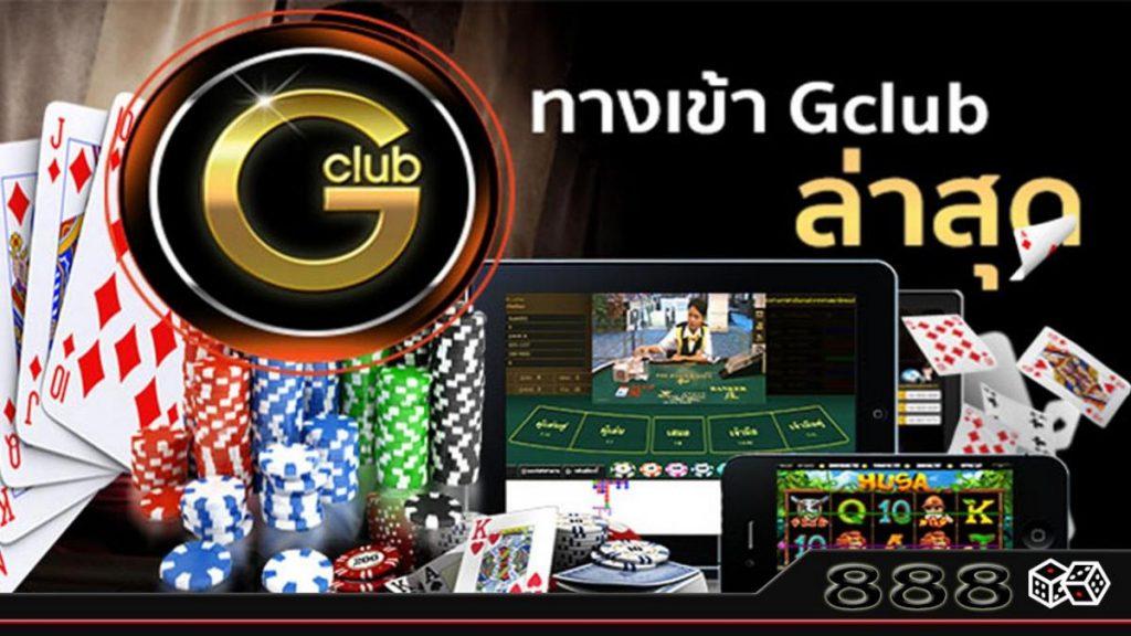 Gclubออนไลน์